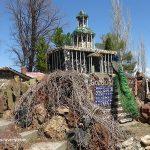 Petersen Rock Garden